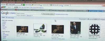 Mardok-i-Google