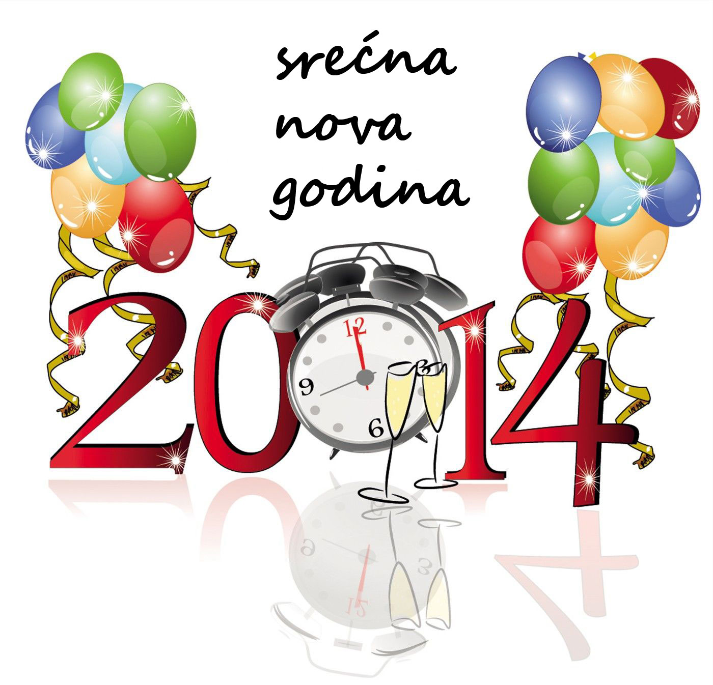 Srecna-Nova-2014-godina